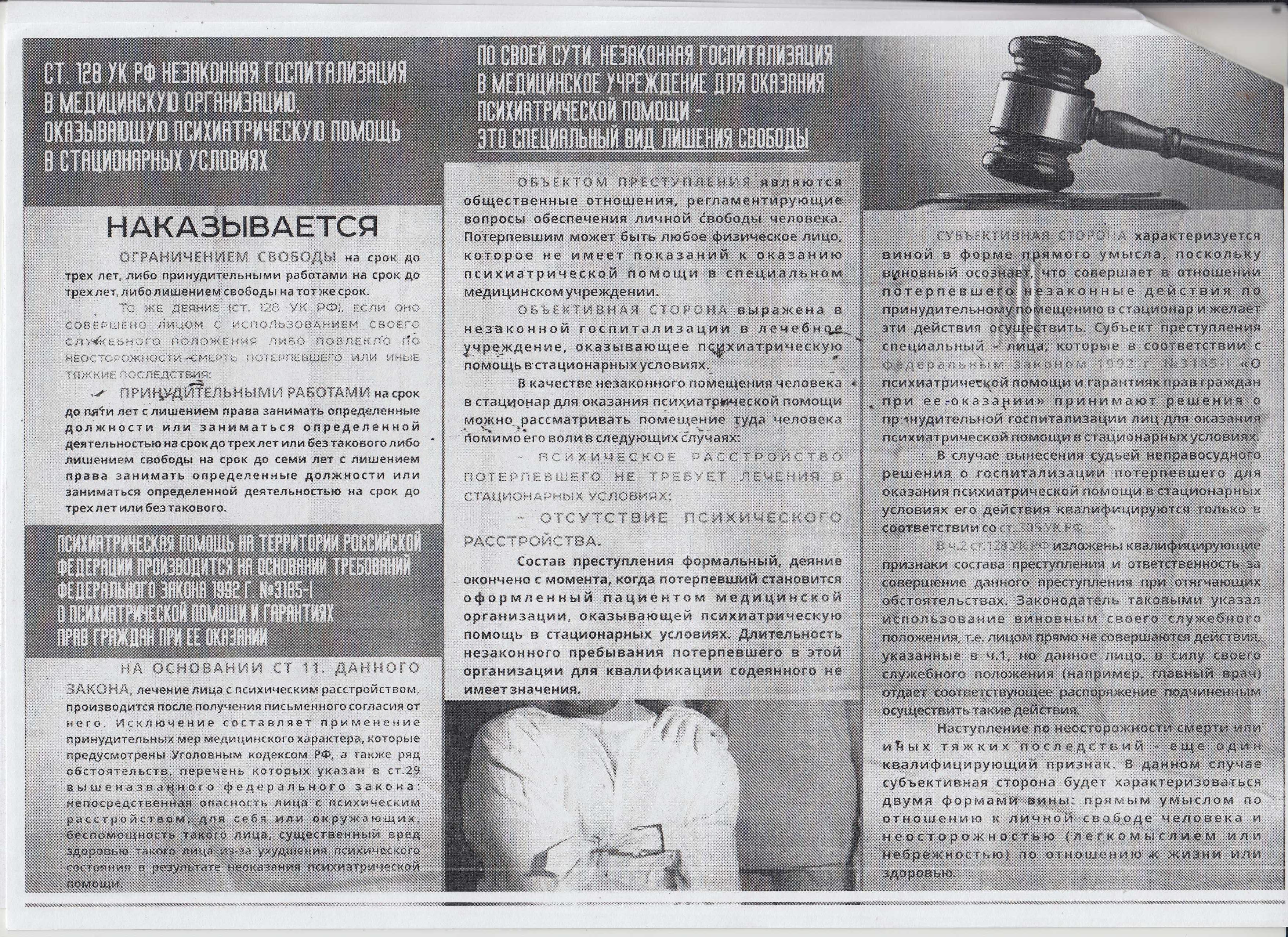 все займы онлайн в казахстане 24/7 для пенсионеров 75 лет